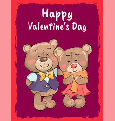 happy valentines day poster couple of teddy family vector image vector image