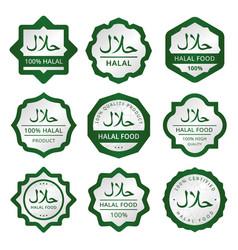 Set traditional halal food product labels vector
