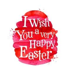 Easter logo design template egg or vector image vector image