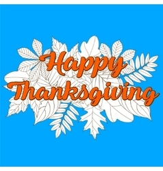 happy thanksgiving day 7 vector image