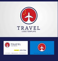 travel china creative circle flag logo and vector image