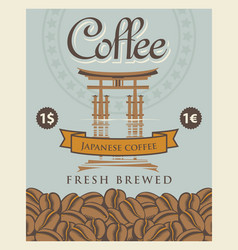 banner with coffee beans and itsukushima shrine vector image