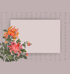 asian style background with chrysanthemum flowers vector image