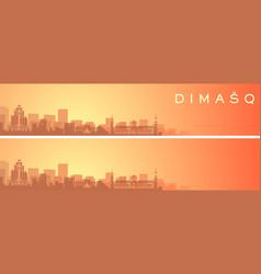 damascus beautiful skyline scenery banner vector image