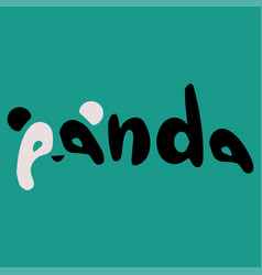 panda beautiful text vector image