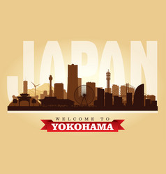 yokohama japan city skyline silhouette vector image