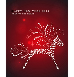 Happy Year of the Horse card vector image