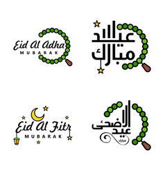 4 best eid mubarak phrases saying quote text or vector