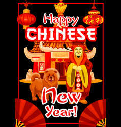 Chinese new year card with god of wealth and dog vector