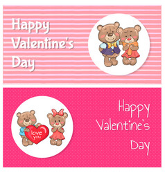 happy valentines day poster couple teddy family vector image