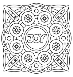 joy coloring page vector image