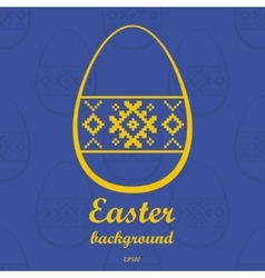 Easter background with text vector image