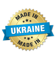Made in ukraine gold badge with blue ribbon vector