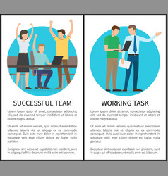 successful team working task vector image