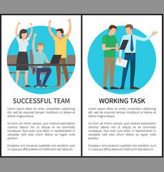 Successful team working task vector