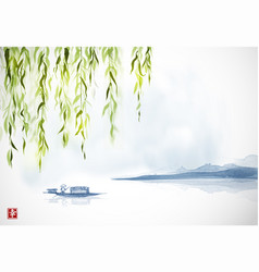 Green willow island and small boat on white vector