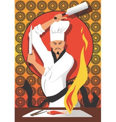 Hibachi chef vector image