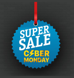 Super sale concept the cyber monday logo vector