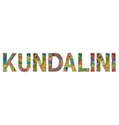 Word kundalini entangle object vector