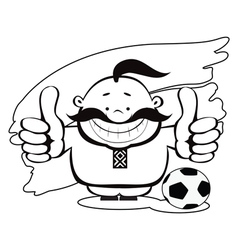 outline of smiling cartoon man vector image vector image