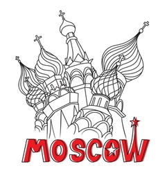 Moscow5 resize vector image vector image