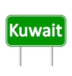 Kuwait road sign vector image