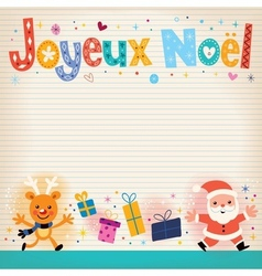 Joyeux Noel - Merry Christmas in French card vector