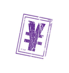 grunge rubber stamp with japanese yen symbol vector image