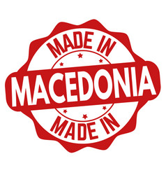 made in macedonia sign or stamp vector image