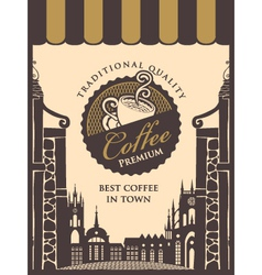 old city cafe vector image