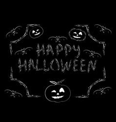 congratulation happy halloween inscription vector image vector image
