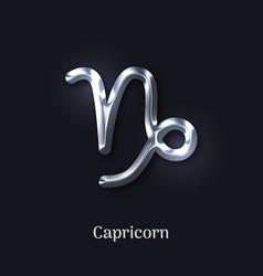 Capricorn silver metal zodiac sign vector