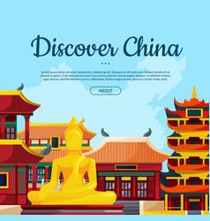 flat style china sights background vector image