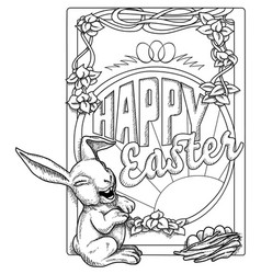 Laughing easter bunny in vintage comic style vector