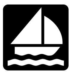 Sailing Symbol vector image