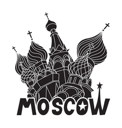 Moscow14 resize vector image