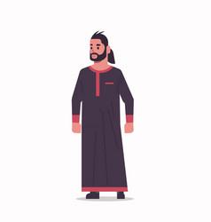 Arabic businessman standing pose arab man wearing vector