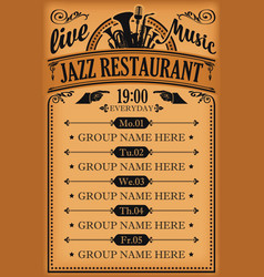 Poster for jazz restaurant with live music vector