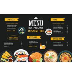 japanese food menu restaurant brochure design vector image