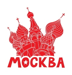 Moscow15 resize vector image