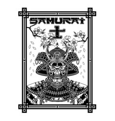 samurai sakura 0002 vector image