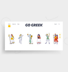 Antique greek olympic goddess characters landing vector