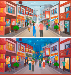 Set chinese city streets tourists in china vector
