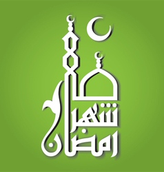 White silhouette of mosque or masjid with moon vector