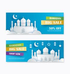 ramadan kareem big sale banner design with vector image