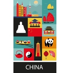 Symbols of China vector image