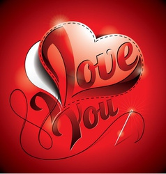 Valentines Day with I Love You title vector image