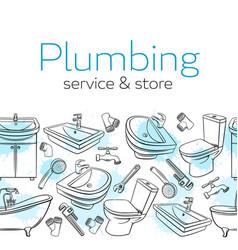 plumbing seamless border vector image