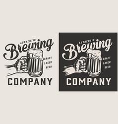 Vintage brewing company logotype vector