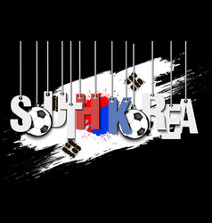 banner the inscription south korea vector image